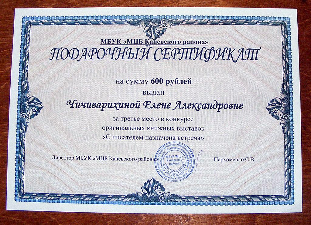 сайт знакомств в станице каневской